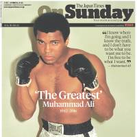 The front page of the June 5, 2016, issue of The Japan Times On Sunday features the late boxing champion Muhammad Ali.