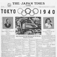 Created for the 1940 Tokyo Olympic Games this supplement was issued on Sept. 12, 1936. The games were canceled in July 1938 due to war.