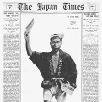 This special supplement issued on Sept. 27, 1914, features an illustration of a Japan Times delivery person.