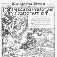 The special supplement on Manchuria was issued on Sept. 20, 1931, only two days after Manchruian Incident.