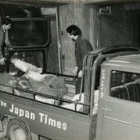 Workers load The Japan Times newspapers for shipping in a photo dated Feb. 27, 1967.