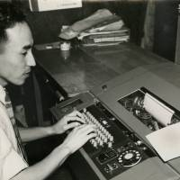A reporter types out a story in a photo dated May 11, 1959.