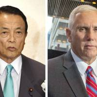 Deputy Prime Minister Taro Aso and U.S. Vice President Mike Pence are scheduled to have bilateral economic talks on April 18 in Tokyo. KYODO, REUTERS