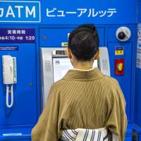 Japan one of the world's most cash-dependent countries: BOJ report