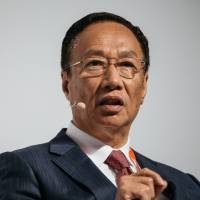 Terry Gou | BLOOMBERG