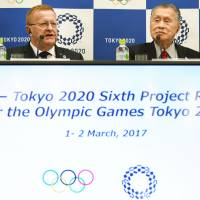 Olympics to generate ¥32 trillion for all of Japan, Tokyo Metropolitan Government claims