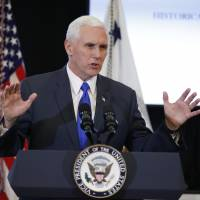 U.S. Vice President Mike Pence, pictured in Washington on Monday, is set to visit Japan for economic talks in April. | AP