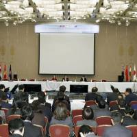 Trade officials gather for a working-level meeting of the Regional Comprehensive Economic Partnership in Kobe earlier this month. | KYODO