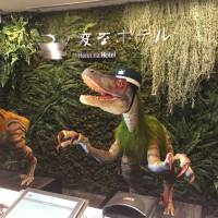 Dinosaur robots serve as receptionists during a media preview for the newly-opened Henn na Hotel in Urayasu, Chiba Prefecture, on Wednesday. | DAISUKE KIKUCHI