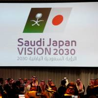 Members of the visiting Saudi Arabian delegation attend the Saudi Japan Vision 2030 business forum in Tokyo on Tuesday. | REUTERS