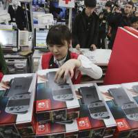 Nintendo Switch console goes on sale in strategy reboot
