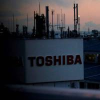 Toshiba says Westinghouse board to decide on bankruptcy