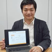 Osaka venture's warranty app expands to cars, housing; flags future use of AI for appraisals