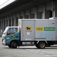 Yamato Transport Co. is considering cutting one its six delivery windows as a way to ease the burden on its drivers as online purchases surge. | BLOOMBERG
