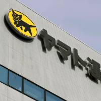 Yamato Transport agrees to change delivery shifts