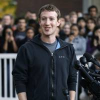 Harvard dropout Zuckerberg to give commencement speech at alma mater