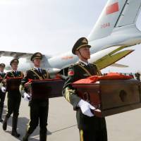 South Korea returns Chinese soldiers' remains despite THAAD row