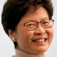 Carrie Lam | REUTERS