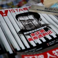 The cover of a Chinese magazine featuring a portrait of Kim Jong Nam, the late half brother of North Korean leader Kim Jong Un, is sold at a Beijing newsstand in February. The headline reads: 'Stranger than fiction assassination diary.' | REUTERS