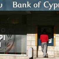 Fed probe into Manafort extends to cash transfers in Russia money laundering-linked Cyprus