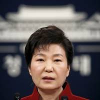 Park Geun-hye addresses South Korea from the presidential Blue House in Seoul in January 2016. | REUTERS