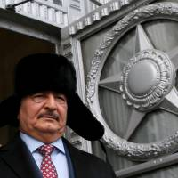 Gen. Khalifa Hiftar, commander in the Libyan National Army, leaves after a meeting with Russian Foreign Minister Sergey Lavrov in Moscow last November. | REUTERS