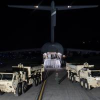 Amid THAAD row, China overtakes Japan in poll of South Korea's least-liked countries