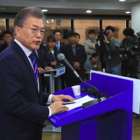 South Korean opposition vows justice as Park prepares Blue House exit
