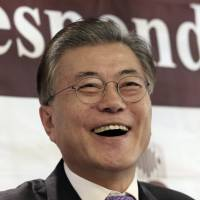 What's in store for South Korea presidency?