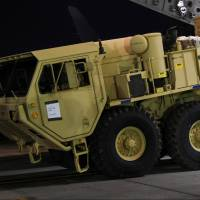 Parts of controversial U.S. missile defense system arrive in South Korea