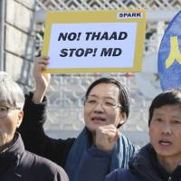 Seoul finding looming THAAD deployment a hot potato politically, economically