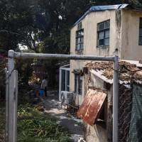 Hong Kong villagers fight to save homes