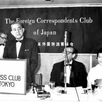 Prime Minister Eisaku Sato addresses the Foreign Correspondents Club of Japan at a dinner given in his honor on June 19, 1969. For his promotion of nuclear nonproliferation policies, Sato was awarded the Nobel Peace Prize in 1974.