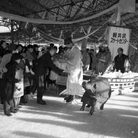 People dressed as the Seven Gods of Fortune appear at an event at Karuizawa Skate Center in 1958, two years after it opened in Nagano Prefecture.