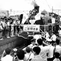 Train enthusiasts bid farewell to the last steam locomotive passenger train as it pulls out of Ryogoku Station in Tokyo on Aug. 20, 1969.
