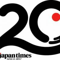The Japan Times 120th Anniversary<br>ANNOUNCEMENT OF CHANGE OF CORPORATE LOGO &#038; NEWSPAPER REDESIGN