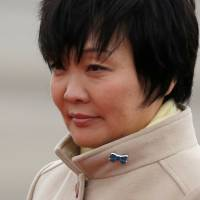 The real estate scandal involving an ultranationalist school chain recently linked to Akie Abe, the prime minister's wife, is now known as the 'Akheed scandal.' | REUTERS