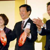 Chiba Gov. Morita returned for third four-year term