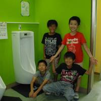 Japan's schools working to upgrade, Westernize lavatories