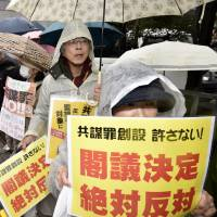 Protesters stage a rally in front of the prime minister's office in Tokyo on Tuesday as Prime Minister Shinzo Abe's Cabinet approved an anti-conspiracy bill.   KYODO