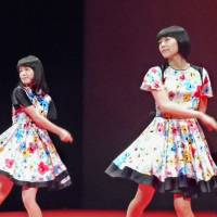 Members of Negicco, a local idol group in the city of Niigata, perform at an event leading up to the Tokyo 2020 Cultural Olympiad, which kicked off last October. | KYODO