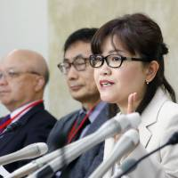 Sachiko Kishimoto, chief of the nonprofit group OD-Net, announces Wednesday in Tokyo that a woman successfully gave birth using an egg from an anonymous donor. | KYODO