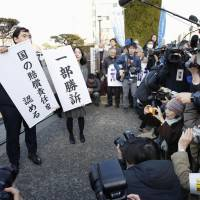 In first, government and Tepco found liable for Fukushima disaster
