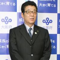 Abe stands his ground as Moritomo Gakuen scandal drags on