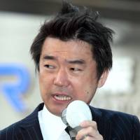 Ex-Osaka Mayor Hashimoto arranging meetings with Bannon, other Trump aides for U.S. visit
