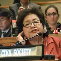 Setsuko Thurlow, a Japanese atomic bomb survivor, speaks at a conference on nuclear weapons at the U.N. headquarters in New York on Tuesday. | KYODO