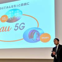 Akira Matsunaga, senior director for KDDI Corp.'s R&D Strategy Division, speaks about his company's progress in developing fifth-generation (5G) network systems at a news conference in Tokyo on Feb. 22. | YOSHIAKI MIURA