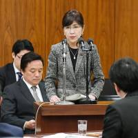 Defense Minister Tomomi Inada speaks during Thursday's session of a Lower House committee on security issues. | KYODO