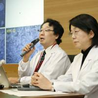 Japanese team conducts world's first eye transplant using donor iPS cells