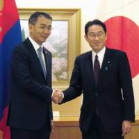 Japan, Mongolia ink bilateral cooperation accord